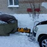 Отогрев автомобиля, Новосибирск
