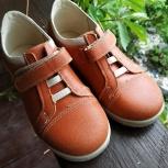 Кожаные ботинки 28 размер, Новосибирск
