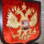 Герб России, Новосибирск