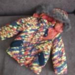 пуховик для мальчика + штаны + теплый жилет, Новосибирск