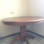Продам круглый деревянный стол Малайзия б/у, Новосибирск