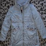 Куртка демисезонная на девочку рост 146-150 см, Новосибирск