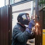 Сварочные работы срочный выезд (есть генератор), Новосибирск
