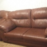 Кожаный диван-кровать с креслом, Новосибирск