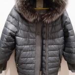 Продам куртку женскую, Новосибирск