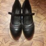 Кожаные туфли, Новосибирск