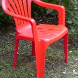 Кресло пластиковое, Новосибирск