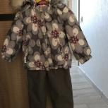 Reima зимне-весенний комплект (куртка+штаны на подтяжках), Новосибирск