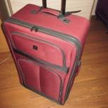 Продам чемодан, Новосибирск