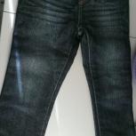 Продам джинсы новые на рост 98см, Новосибирск