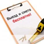 Укладка асфальта. Укладка тротуарной плитки,брусчатки. Асфальтирование, Новосибирск
