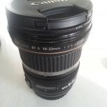 Объектив Canon EF-S 10-22 mm f/3,5-4,5USM, Новосибирск