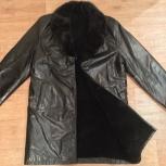 Кожаное пальто на меху с норковым воротником, Новосибирск