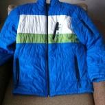 Куртка подростковая утепленная, Новосибирск
