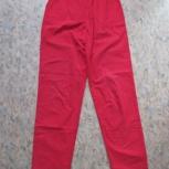 Продам брюки., Новосибирск