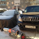 Отогрев авто круглосуточно. Выезд к вам. 30 мин, Новосибирск