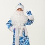 Костюм Дед Мороз детский, Санта Клаус, Новосибирск