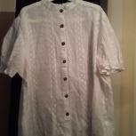 Продается блузка, Новосибирск