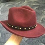 Продам бордовую шляпу, Новосибирск