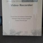 Продам комплект для видеонаблюдения б/у, Новосибирск