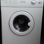 Продам стиральную машину Bosch WMV 1600 (неисправна), Новосибирск