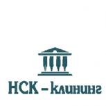 Чистка штор, жалюзи, замена ламелей жалюзи., Новосибирск