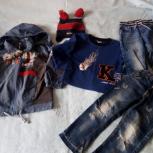 Пакет вещей мальчик 104рост, Новосибирск