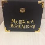 Продам антологию диски 12 шт Машина времени, Новосибирск