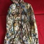 Пальто для беременных, Новосибирск