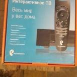Телевизионная приставка, Новосибирск