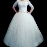Платье свадебное, с рукавами, Новосибирск