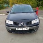 Аренда авто. Выкуп. Renault Megane, акпп, левый руль, Новосибирск