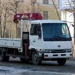 Самогруз 5,5 тонн. Услуги самогруза. Заказ самогруза дешево, Новосибирск