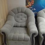 продам кресло-кровать б/у, Новосибирск