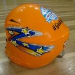 Продам детский горнолыжный шлем, Новосибирск