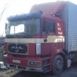 Грузоперевозки город-межгород до 10 тонн, Новосибирск