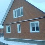 Поставим дом, баню, беседку.  Кровельные, фасадные работы., Новосибирск