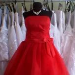 Выпускное платье, Новосибирск