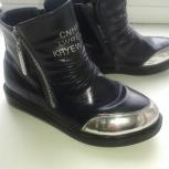 Продам  стильные ботинки, Новосибирск