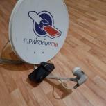 Продам спутниковое ТВ, Новосибирск
