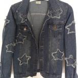 Продам куртку джинсовую, Новосибирск