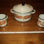 Набор эмалированной посуды: кастрюля и две кружки, Новосибирск