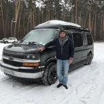 Заказ микроавтобуса VIP класса Chevrolet Express на 8 пассажиров, Новосибирск