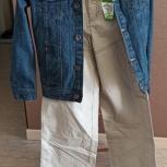 одежда для мальчика из Германии (140), Новосибирск