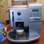 продам Кофемашину автоматическую Saeco Royal Professional, Новосибирск