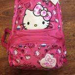 Школьный рюкзак для девочки Хелло Китти/ Hello Kitty, Новосибирск