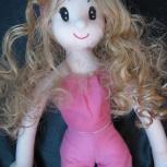Кукла мягкая, Новосибирск