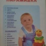 Музыкальные игрушки, Новосибирск
