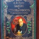 Продам редкие книги со скидкой 40% (скидка уже заложена)Лучший подарок, Новосибирск