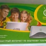 Модем ADSL2+ 4хEthernet WebStrim, Новосибирск